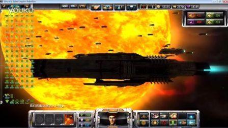 太阳帝国的原罪:反叛泰坦巨舰-画面阴影效果好得像电影