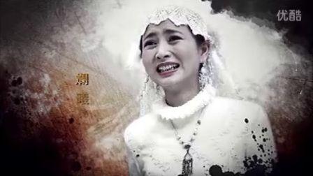 电视剧《疯狂的新娘》; 《下辈子还嫁给你》片花