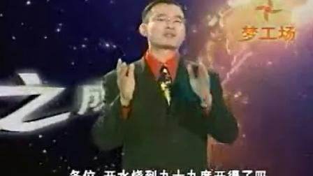 陈安之演讲稿