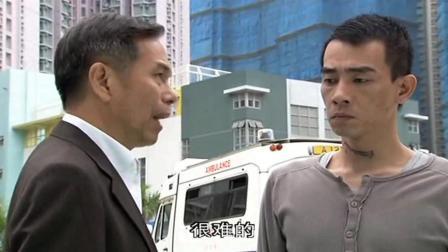 《再见古惑仔》妹妹在学校惹事, 陈小春无奈被警察训