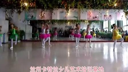 兰州卡特兰少儿艺术培训基地 踢踏舞班公开课《小木偶》现场视频