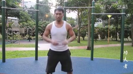 功夫者-旋风脚接马步训练方法