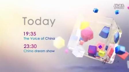 Y I Y K为 2013浙江卫视设计频道形象
