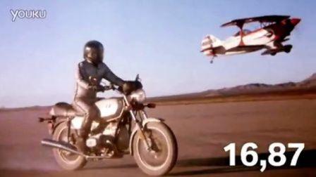 宝马摩托车:九十秒跨越九十年
