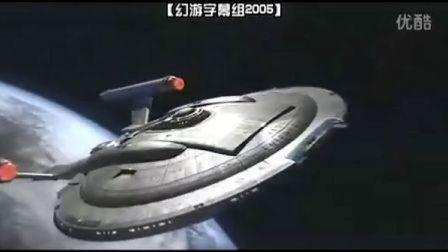 科幻美剧《星际旅行·进取号》篇首主题曲
