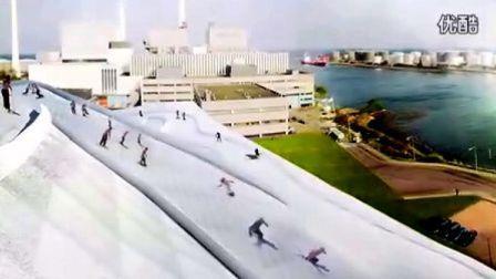 「滑雪场发电厂」采访建筑师Bjarke Ingels