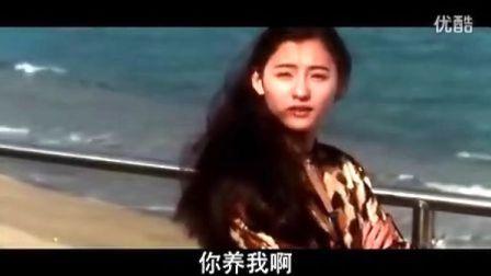 内地票房排行榜 2013 内地票房排行榜—3.4-3.10西游破纪录 电影 3.15