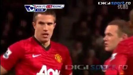 [集锦]Man United 1-0 Reading