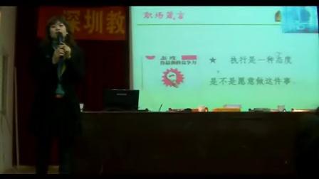 安徽省阜阳市文峰 阜纺 莲池等小学教师师德报告会