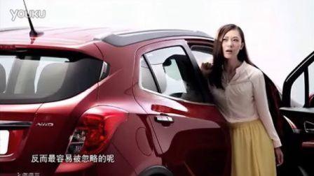 别克汽车 广告