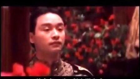 張國榮 夜半歌聲 主題曲 夜半歌聲 MV