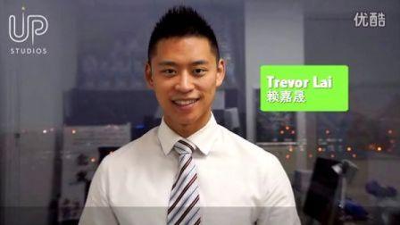 工作咨询与如何建立目标 Trevor Lai 赖嘉晟