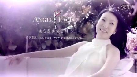 ANGEL FACE 電視廣告 2013