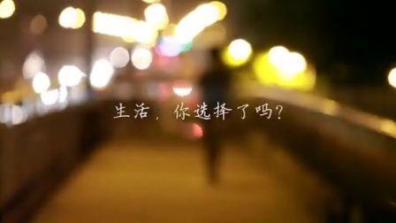 《花儿朵朵开2》2013最给力校园青春系列电影