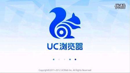 UC浏览器动态排版测试