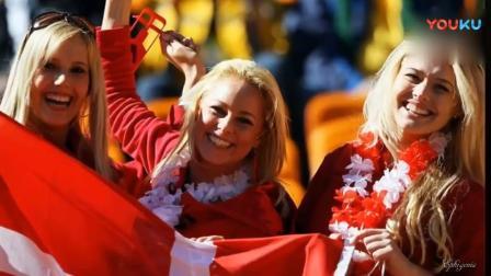 世界杯32位最美女球迷, 哪个才是你心中的第一美?