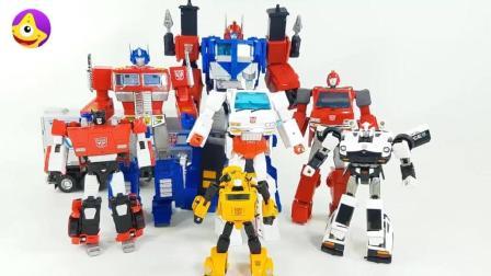 儿童汽车人变形金刚, 擎天柱汽车人带领机器人家族陪小朋友们一起玩