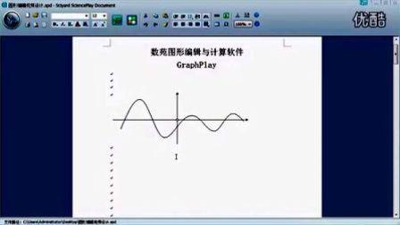 图形编辑的基本流程