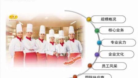 石家庄新东方烹饪学校校企合作企业——好利来