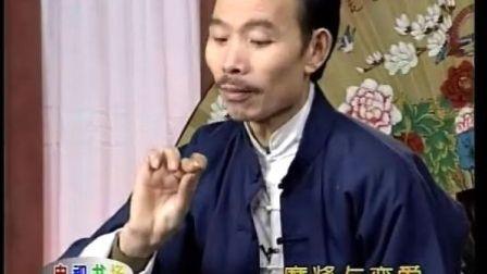 李伯清散打评书 - 麻将与恋爱01(DVD高清版)