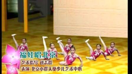 小白船春晓妈妈的吻我爱你塞北的雪儿童节舞蹈节目演出视频大全