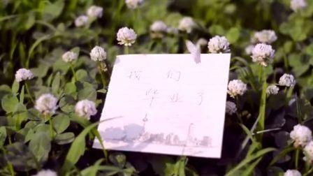 山东财经大学东方学院新闻专业毕业视频