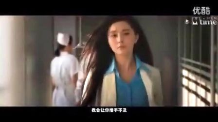 《钢铁侠3》中国版剧场预告片(独有镜头)