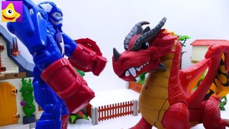 宝宝们帮助复仇者联盟的超级英雄们打败邪恶巨龙吧