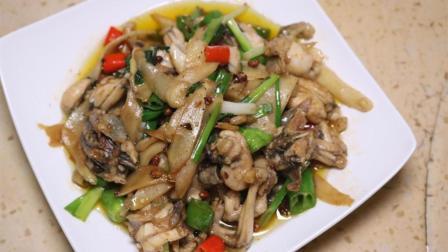这是一道经典家常菜, 在川南地区非常有名, 只一口就能令你胃口大开