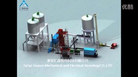 石膏粉生产线(Gypsum Powder Production Line)