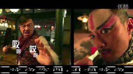 电视音乐【厨子戏子痞子】吴莫愁【爱爱爱爱】官方版