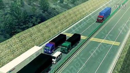 广东省道路运输事故 典型案例警示教育片(部分)