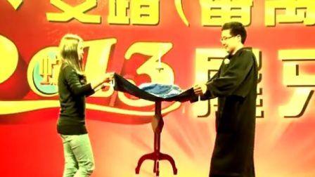 张志勇魔术表演(丝巾变棒、过绸、漂浮桌、人头移位)