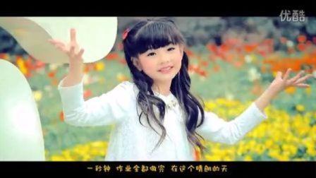 6岁最美小萝莉王巧原唱单曲《美得冒泡》MTV甜美形象秒杀萝莉控!