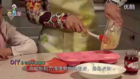 硅胶蛋糕模的使用方法 卡司硅胶