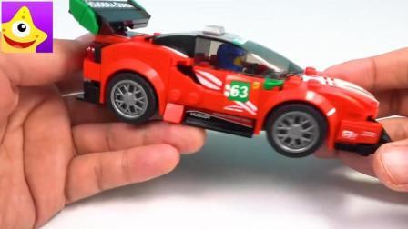 儿童乐高跑车玩具, 手动拼装早教益智法拉利玩具