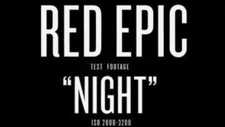 昆明影视器材租赁:RED EPIC摄影机出租(RED EPIC高感光测试)