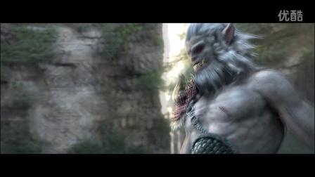 《斗战神》启元预告片 2D动画版