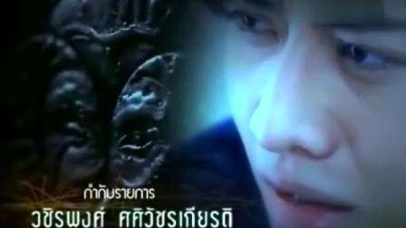 【GM字幕组】《善德之源》泰语中字E10
