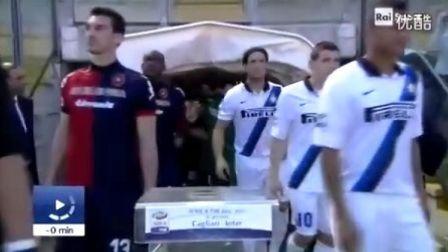 [意32]Cagliari 2-0 Inter(Rai)