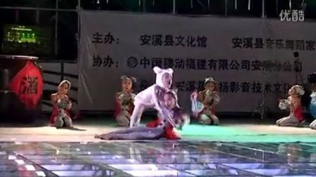 舞蹈《猫鼠之夜》安溪县艾尚艺术培训机构选送