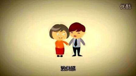 央视感人公益广告《为爱正名》高清版-陶博士植物染发强烈推荐