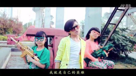 十岁小天王宋艺飞原唱单曲【我不是奥特曼】MTV大打怪兽!