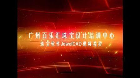 JewelCAD视频教程(入门到精通--进阶篇)(肥正方吊坠)