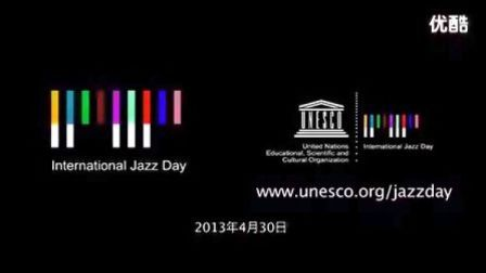 教科文组织总干事国际爵士乐日视频致辞
