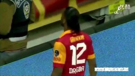 德罗巴5分钟2球 加拉塔萨雷3-1埃拉齐格斯普尔