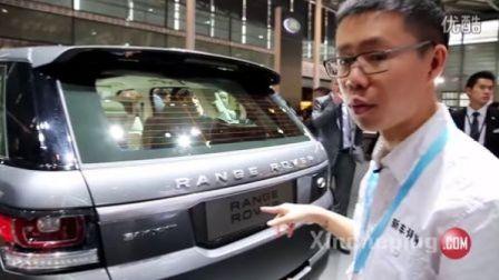 新车评第一现场2013上海车展——路虎 揽胜运动版