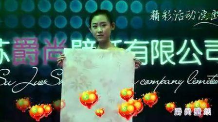 北京模特 北京礼仪 北京婚庆 北京庆典 北京主持人 北京礼仪模特