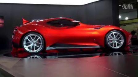 【SC】Icona Vulcano at 2013 Auto Shanghai