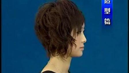 齐佩造型篇-发型,短发烫发发型,短发造型,造型设计教程-艾美云